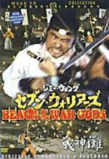 Beach of the War Gods--- AKA: Blood Dragon   - NEW DVD