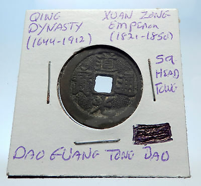 Coins: World Forceful 1821ad Chinese Qing Dynasty Genuine Antique Xuan Zong Cash Coin Of China I73009