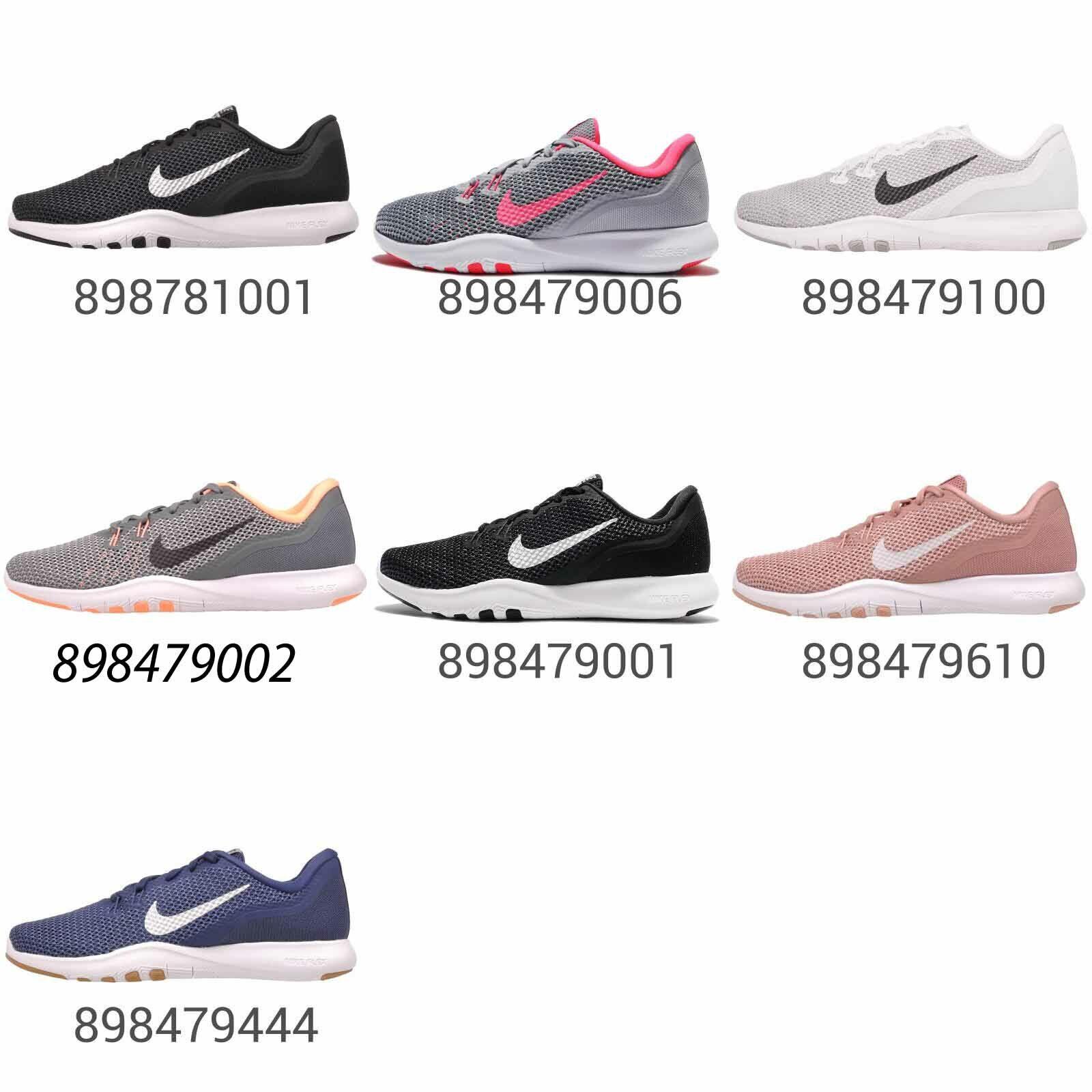Para mujer Nike Wmns Wmns Wmns Flex 7 Entrenador Zapatos de entrenamiento cruzado (mediano y ancho)  Disfruta de un 50% de descuento.