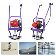 4 Stroke 358cc Gas Power Concrete Wet Screed Commercial Vibratory Screed 136hp