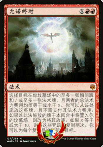 MTG WAR OF THE SPARK WAR CHINESE FINALE OF PROMISE X1 MINT CARD