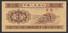 CHINA-PRC , 1953. People's Bank of China 1 Fen, P860