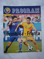 Orig.PRG   WM Qualifikation  11.10.2008   RUMÄNIEN - FRANKREICH  !!  SELTEN