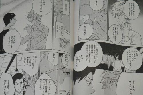 Hitorijime My Hero vol.9 Special Edition JAPAN Memeco Arii manga