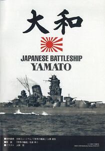 78025-Tamiya-1-350-YAMATO-Battleship-Kit-w-P-E-WWII-Imperial-Japanese-Navy-IJN