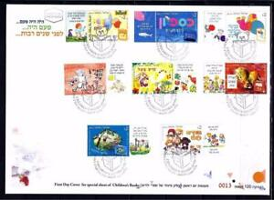 ISRAEL-2012-CHILDREN-039-S-BOOKS-SPECIAL-8-STAMPS-FROM-SHEET-ON-FDC