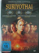 Suriyothai - Francis Ford Coppola - Thailand, Burma, Prinzessin, 16. Jahrhundert