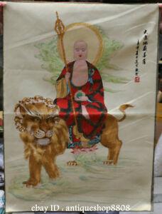 36-034-Tibet-Silk-Satin-Ksitigarbha-Boddhisattva-Ride-Lion-Thangka-Painting-Mural