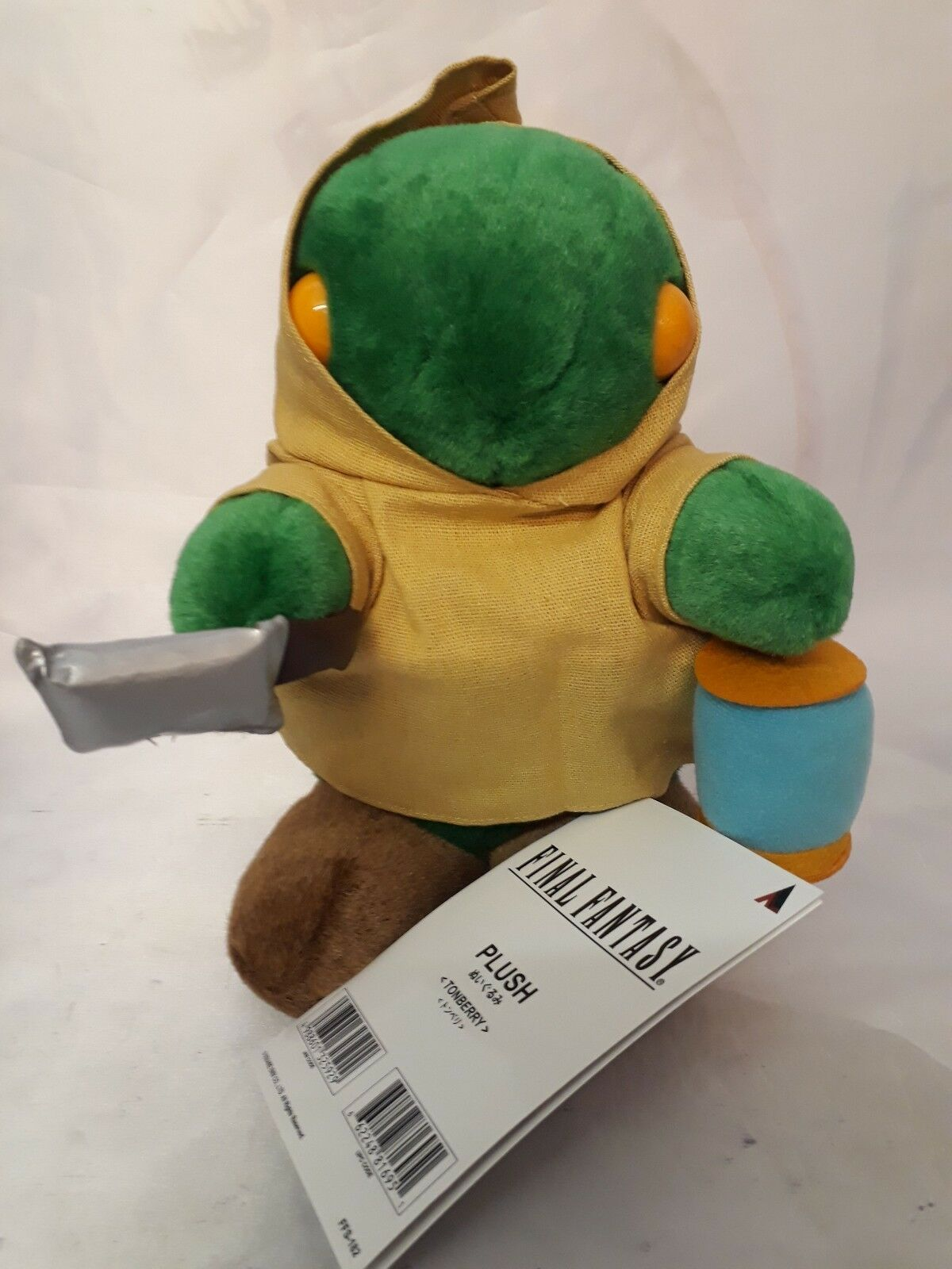 Square Enix Final Fantasy Tonberry Plush (NEW with TAGS & OFFICIAL MERCHANDISE)