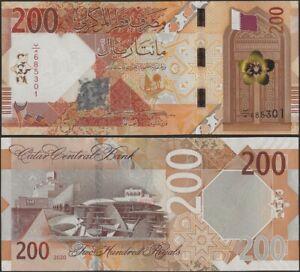 Qatar PNew B224 200 Riyal 2020 Dhow/Flag/Museum/Palace @ EBS