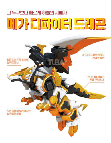 Dino Core EVOLUTION 2 MEGA D-FIGHTER DRAGON Transformer Robot Dinosaurs 2018 New