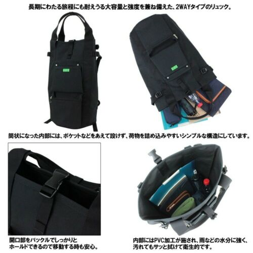 New PORTER UNION RUCKSACK 782-08689 BLACK Tracking From Japan