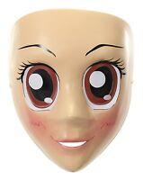 Elope Brown Eyed Anime Mask Halloween Costume Prop Cosplay Sailor Moon