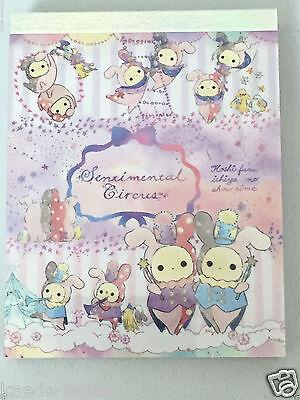 San-X Sentimental Circus Memo Pad 2 Patterns x 50 Sheets B Mini Size JAPAN AU