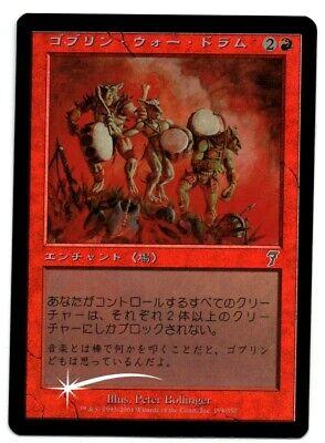 7th Edition Foil Goblin Raider NM+ MTG