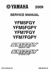 yamaha grizzly 550 fi yfm550 atv shop manual 2009 2013