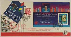1993-034-CHINPEX-039-93-Beijing-China-034-sheetlet-Overprint-Cover-issued-by-HKPS