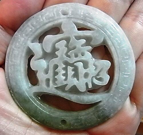 20.19g 49x49x4mm NATURAL GREEN JADE FORTUNE HANDCARVED PENDANT
