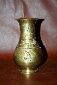 Rare-Antique-Chinese-Style-Yellow-Bronze-Vase-w-Floral-Bird-amp-Junk-Boat-Decor