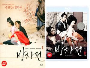El-Sirviente-Blu-ray-DVD-coreano-2013-Formato-de-seleccion