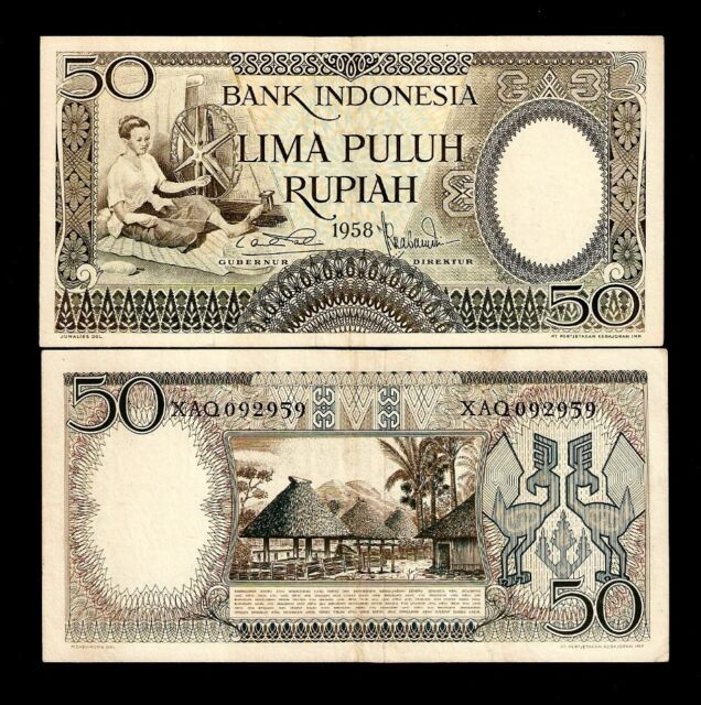 INDONESIA 50 RUPIAH P58 1958 *REPLACEMENT TIMOR WOMAN SPINNER RARE MONEY NOTE