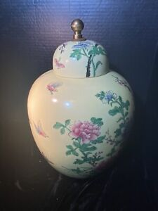 Japanese Porcelain Ware Large Ginger Jar ACF Yellow Hand Decorated Hong Kong