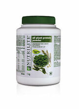 Amway Nutrilite All Plant Protein powder Family Pack 1000 g /1 kg