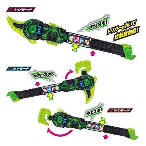 NEW Bandai Kamen Kamen Kamen Masked Rider Zi-O Touch Spear DX Zikan Jikan DeSpear DeSpire d3c016