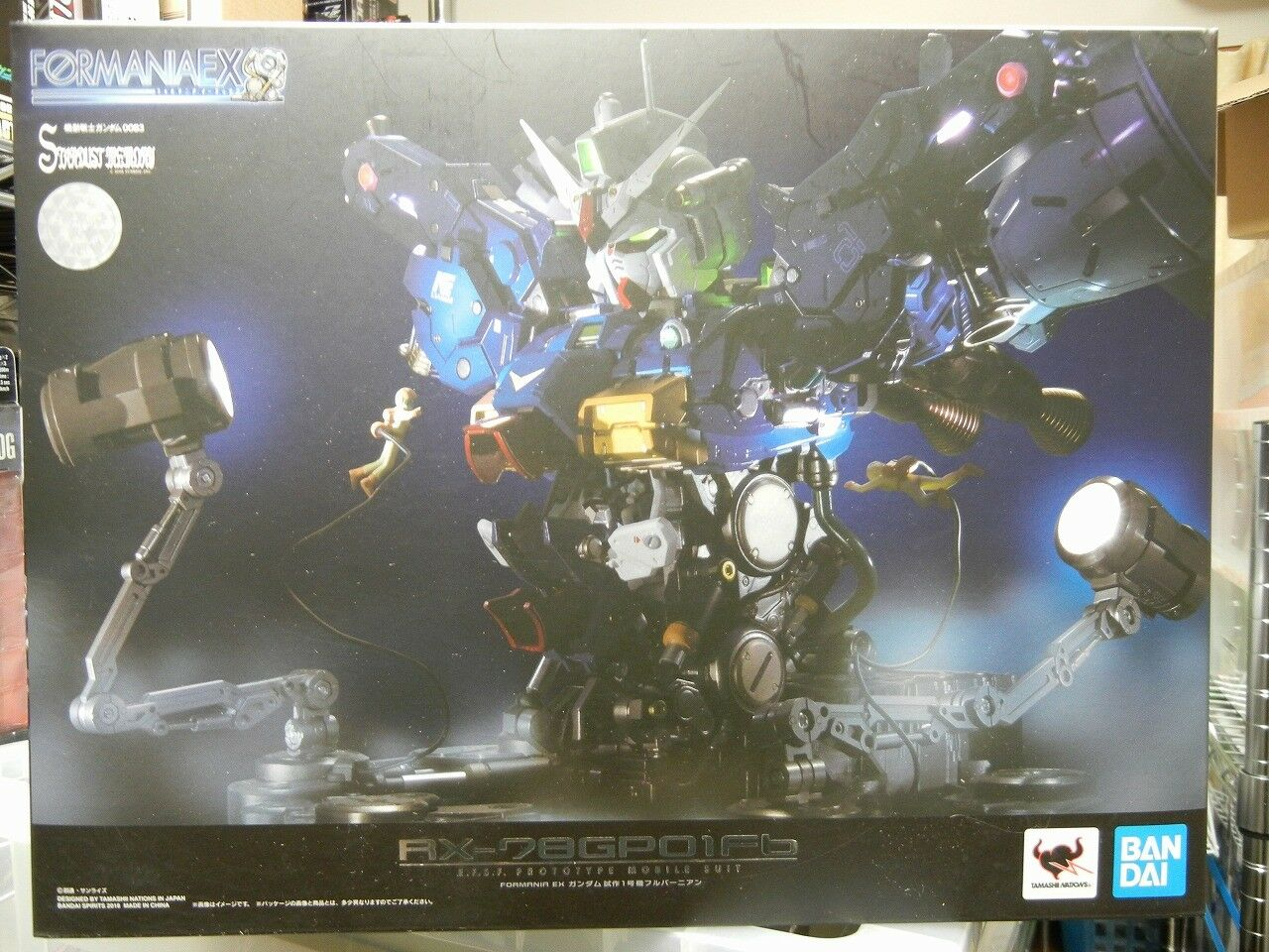 FORMANIA EX Mobile Suit Gundam 0083 GP01 Full Burnern GP01-Fb Figure BANDAI EMS