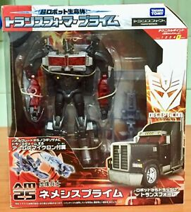 Transformers-AM-25-Arms-Micron-Nemesis-Prime-MISB-Takara-Tomy