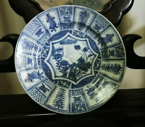 Shipwreck-Qing-Kangxi-Blue-and-white-kraak-style-plate-floral-insect