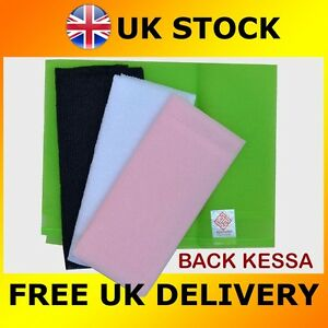 AlHamra-Moroccan-Kessa-Back-Body-Shower-Towel-Exfoliating-Cloth-kesse-hamam-bath
