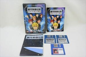 Msx-ginga-eiyu-densetsu-power-up-scenario-disk-msx2-2-3-5-034-2dd-japan-31116
