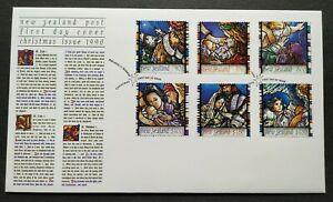 1996-New-Zealand-Christmas-Celebration-6v-Stamps-FDC