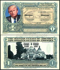 RUSSIAN STATES OF AMERIKA 1 RUBBLE DONALDMIR TRUMPKIN POLITICAL FANTASY NOTE!