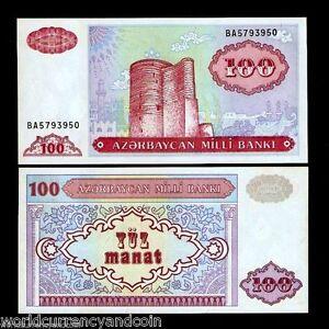 Azerbaijan 1993 100 ManatUncirculated BanknoteUNC