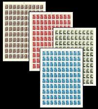 RUSSIA. Standard Issue. 1958-1960. Scott 2290-2293. 4 sheets of 100. (BI#BX50)