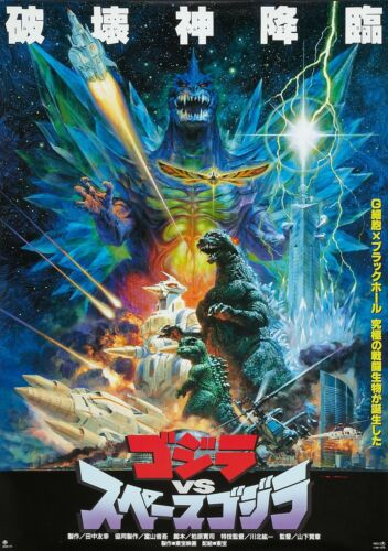 "GODZILLA vs MECHAGODZILLA Movie Fabric Poster 24/""x36/"" 11/""x17/"" Japanese"