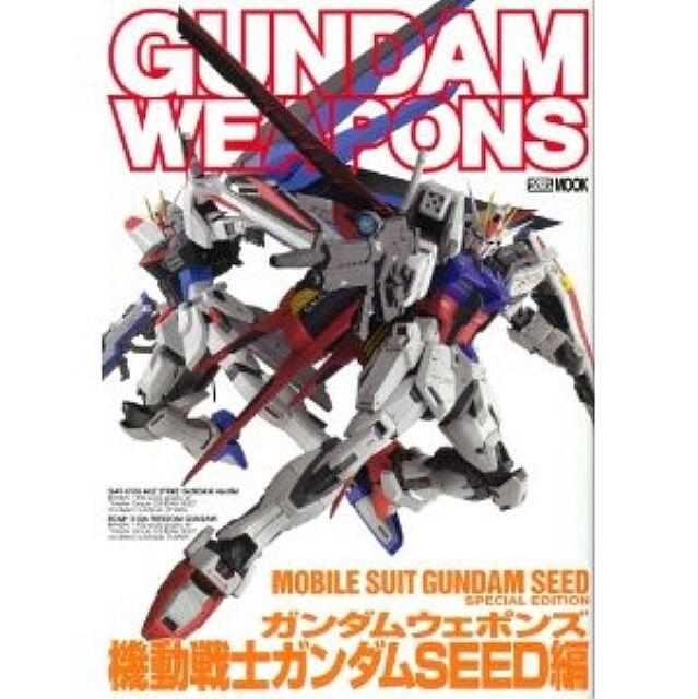 armi... gundam seed... gundam: gundam: gundam: modello giapponese kit book af7401