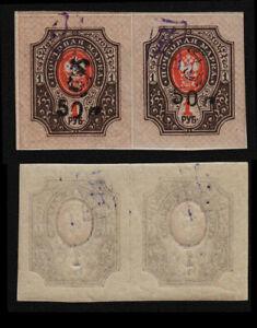 Armenia 🇦🇲 1920 SC 231 mint pair . g2116