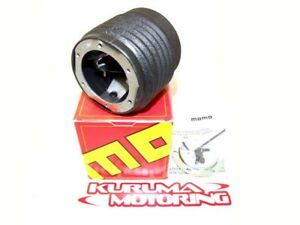 MOMO Steering Wheel Hub Adapter Nissan 300ZX 88 Part # 3507