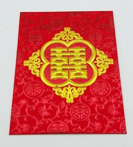 Image Is Loading 40pcs Chinese Wedding Fortune Lucky Money Red Envelope