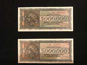 GREECE  5 000 000  DRACHMAI 1944  P 128 XF CONDITION