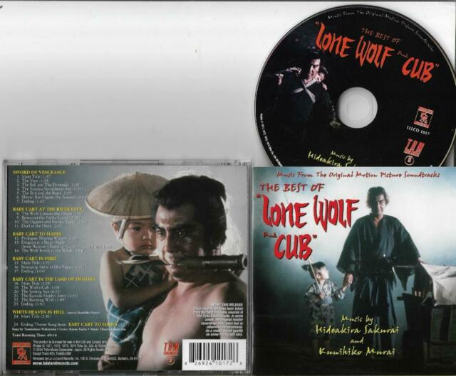 BEST OF LONE WOLF AND CUB OST Sukarai & Murai  La-La Land CD Rare
