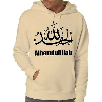 "- Alhamdulillah Con Cappuccio Pullover | Hoodie | Hamdala | Allah | Alhamudllah | Allah-r | Hoodie | Hamdala | Allah | Alhamudllah | Allah"" Data-mtsrclang=""it-it"" Href=""#"" Onclick=""return False;""> Grande Assortimento"