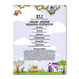 Image Is Loading NAME MEANING PRINT Personalised Gift Christening Naming Birthday