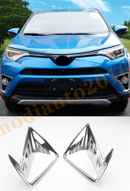 Fog Lamp Light Cover Auto Front Bumper Frame Fog Lamp Insert Trim Fog Light Grille Cover Auto Lamp Protect Parts Suitable for Toyota Corolla