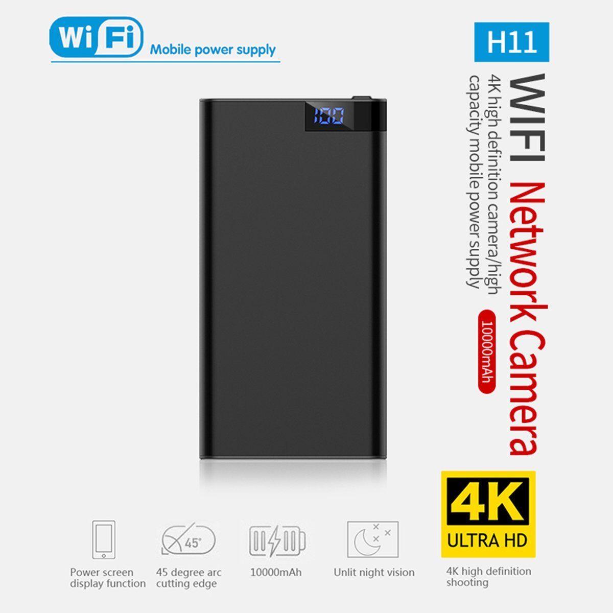 HD1080P 10000mAh Power Bank 4K WIFI Spy Hidden IP Camera DVR