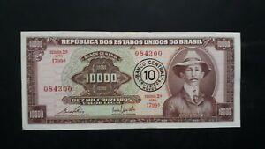 Banconota Brasile 10000 Cruzeiros Pawqzqjd-07212309-953649204