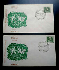 V-RARE-INDIA-1965-DEFINITIVE-PLUCKING-TEA-02-DIFFERENT-CANCEL-1ST-DAY-COVER